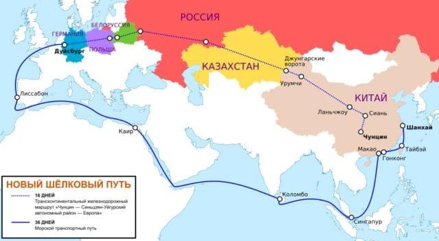 Шелковый путь Китайский глобальный проект